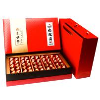 金骏眉红茶茶叶礼盒装正宗武夷山武夷红茶新茶春茶浓香型250g