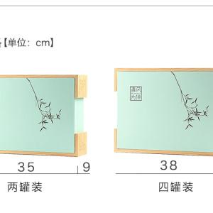 爆款清风为伴茶叶包装盒空礼盒白茶通用定制碧螺春绿茶黄山毛峰装