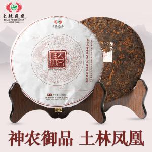土林凤凰普洱茶叶神农御品熟普洱茶叶特级糯米香浓醇礼盒装普洱