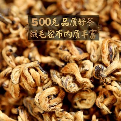 2019年春茶 金丝滇红500克 云南滇红茶叶 蜜香黄金螺 单芽 红茶