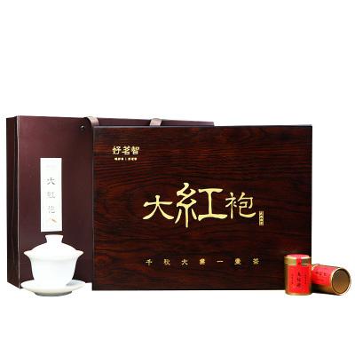 大红袍茶叶高档实木礼盒装正宗武夷山武夷岩茶240g