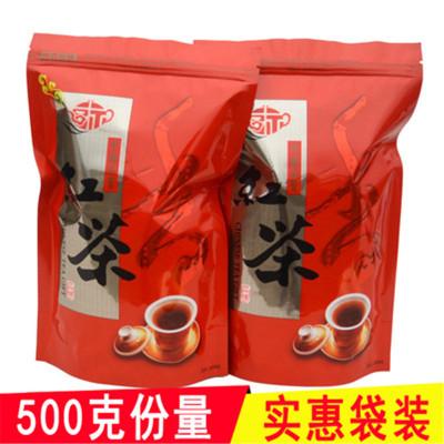 滇红一级滇红茶云南一级浓香型散装滇红茶古树凤庆金芽茶叶茶500g