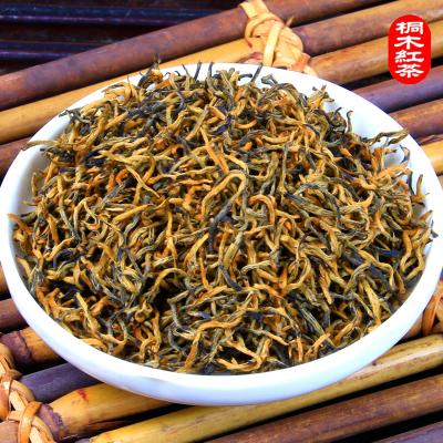 正品全芽蜜香型金骏眉 武夷山特级金骏眉红茶 散装正山小种250g