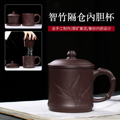 原矿紫砂盖杯正品纯手工智竹隔仓内胆杯家用茶杯