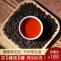 买一送一糯米香茶化石8年陈碎银子云南普洱茶熟茶特级茶头散茶叶