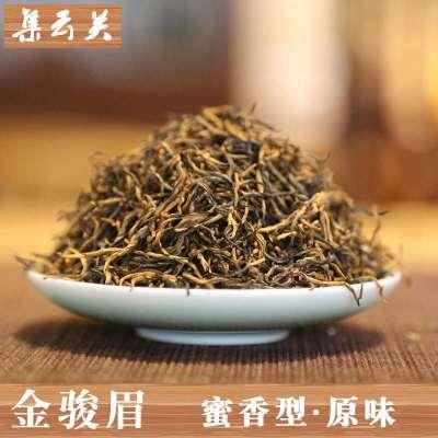 2019年桐木关金骏眉 蜜香型水甜红茶品质散装茶叶