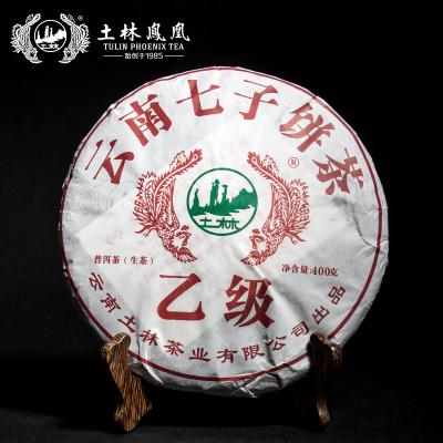 2015年土林凤凰乙级青饼清香云南普洱生茶400g特级茶叶佳品礼盒装