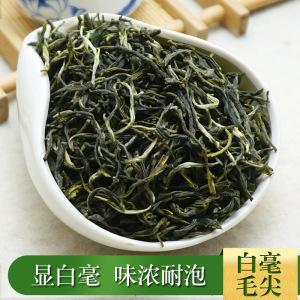 2019年新茶 小白毫毛尖 绿茶非信阳毛尖 古丈毛尖茶叶 500g