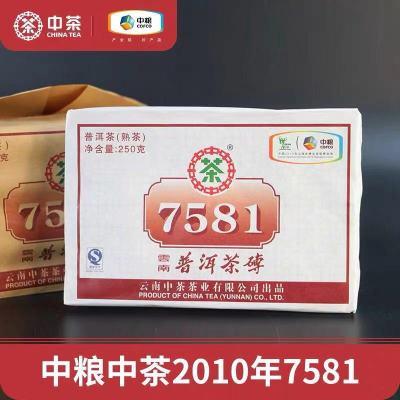 中粮标第一款2010年7581熟茶砖纪念茶250克 昆明茶厂