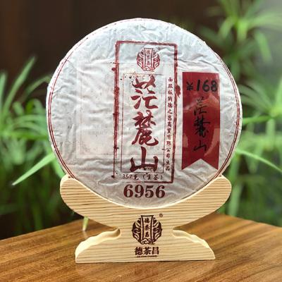 【茫麓山】德茶昌普洱茶生茶 2019年 七子饼正品礼盒装357克