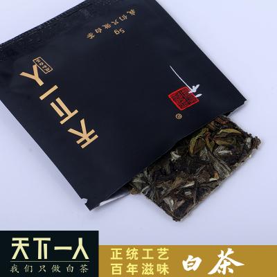 2018年一级白牡丹饼干茶80克盒装政和白茶老白茶春茶