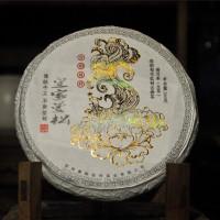 【至尊古树】2019年〔春茶系列〕皇家曼松 贡茶 普洱茶 生茶