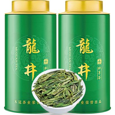 木冠茶叶 私享茶 新茶杭州西湖龙井茶2019新茶特级雨前绿茶