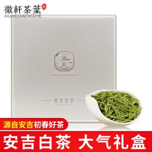 [新茶高级礼盒]安吉白茶2020新茶黄金芽特级茶叶春茶安吉原产绿茶