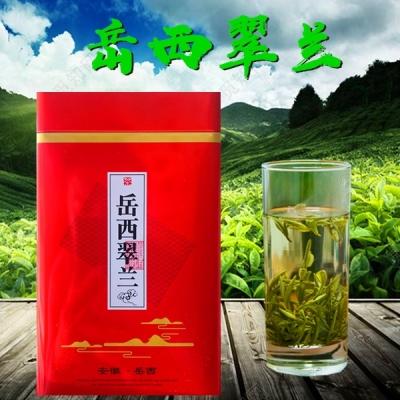 宴里藏2019新茶春茶安徽绿茶岳西翠兰国宾礼茶炒青茶叶礼盒装250g