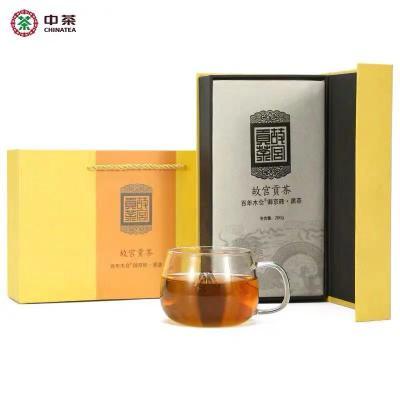 中茶湖南安化中茶故宫贡茶御京砖礼盒装正品巧克力黑砖茶200g
