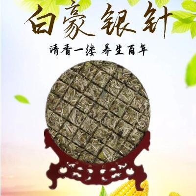 福建白茶白牡丹白毫银针贡眉寿眉胎菊花茶茶饼150g茶饼一掰一泡