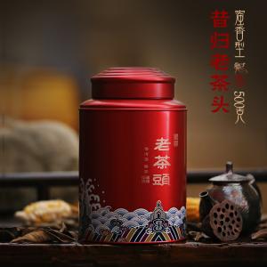 格香茶叶 普洱茶熟茶老茶头蜜香型临沧茶区500克散茶罐装礼盒装