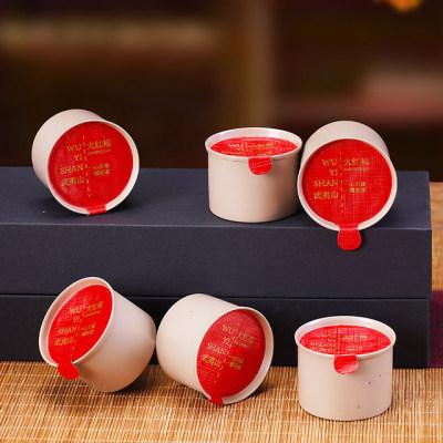 小罐茶 礼盒装 武夷山大红袍 武夷岩茶 特级乌龙茶 罐装 浓香型60g【包邮】
