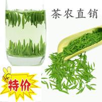 2021年新茶绿茶黄山毛峰茶叶特级明前独芽雀舌250g嫩芽小芽雀舌茶