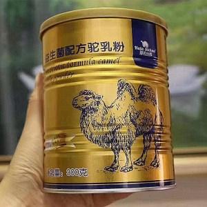 骆驼乳粉那拉丝醇益生菌配方正品特级绿色食品骆驼奶粉罐装包邮
