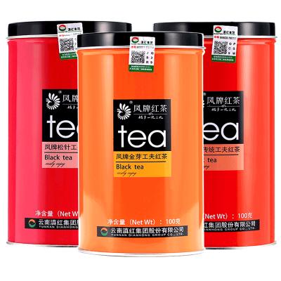 凤牌红茶 茶叶云南滇红红茶罐装组合金芽 松针 传统工夫共300g