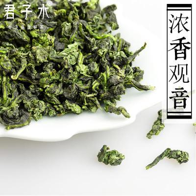 [铁观音(靠谱茶)—250g]浓香型福建安溪铁观音秋茶1725茶叶散装