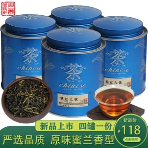 【500克4罐装】英红九号红茶英德红茶茶叶新茶特级浓香型功夫茶