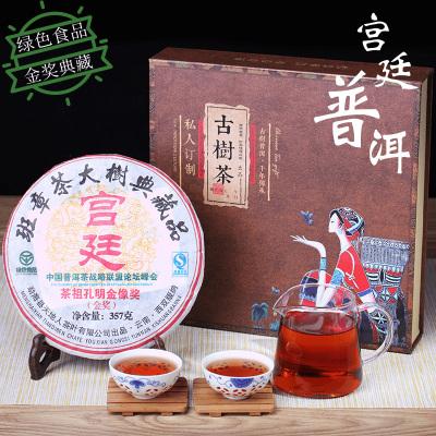 买二送一云南班章普洱茶饼 金芽熟茶 357克十年勐海古树茶干仓 七子饼