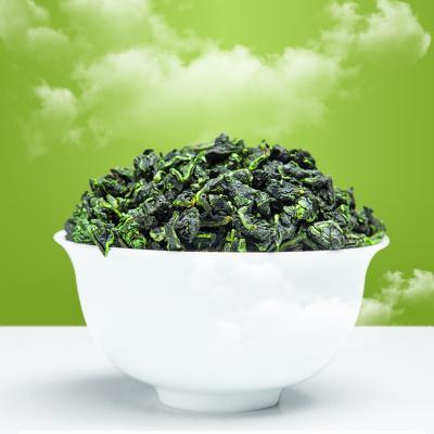 安溪铁观音茶叶清香型 2019新茶 正味兰花香特级乌龙茶250克