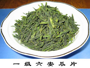 2020年新茶正宗六安瓜片历史名茶500g特价238元促销