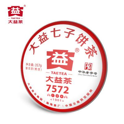 大益普洱茶饼茶经典再续7572标杆普洱熟茶357g(1901)七子饼茶