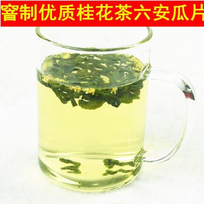 金寨桂花茶六安瓜片茶叶绿茶花茶窨制私房桂花香茶250克