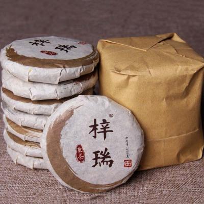 2016年春茶云南普洱茶熟茶邦崴古树茶100g小饼7片装700g