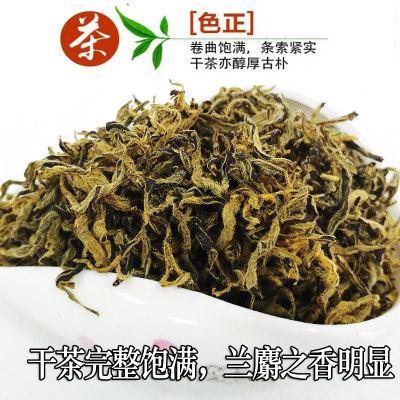 贵州深山野生乔木古树茶叶《老鹰茶》