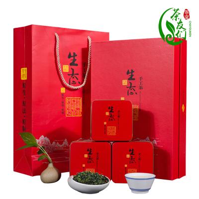 新茶铁观音送礼 安溪铁观音茶叶礼盒装浓香型铁观音250g批发