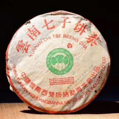 收藏极品【2000年大白菜】一级青班章大白菜!1片拍