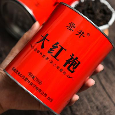 云井特级正宗大红袍武夷山125g罐装岩茶乌龙茶罐装茶叶礼盒装新茶