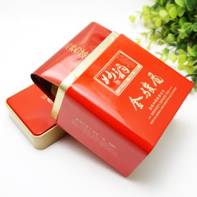 新茶 金骏眉芽茶 红茶100g礼盒装 浓郁桂圆香 武夷山红茶【包邮】