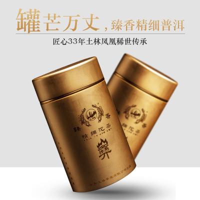 土林鳳凰臻香高品質普洱茶小沱茶普洱茶葉禮盒裝送禮高檔糯米香刮油