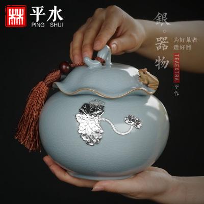 汝窖陶瓷茶叶罐 镶银999储物保鲜储茶大号密封罐家用茶具茶道配件