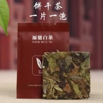 福鼎白茶饼干茶2016年高山陈年纯日晒寿眉料一片一泡500克