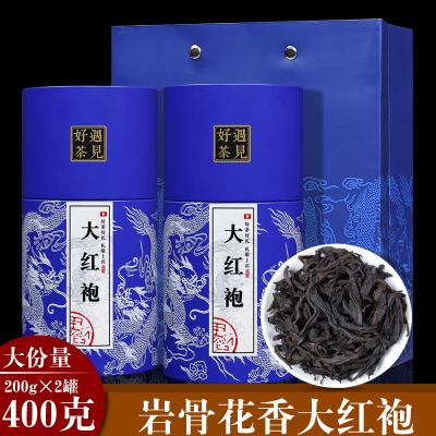 标友精选大红袍茶叶春茶新茶礼盒装400g罐装武夷岩茶肉桂乌龙茶