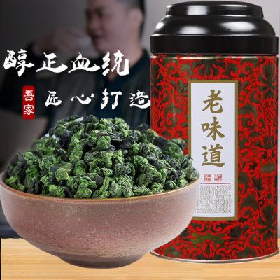 【买1送1同款】新茶春茶安溪铁观音茶叶浓香型特级铁罐装500g