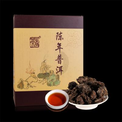 普洱茶熟茶2017年老茶头散茶云南茶者茶叶1000克
