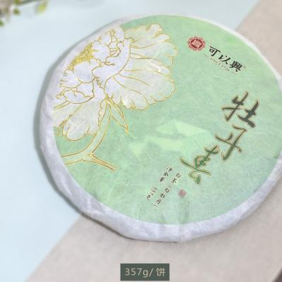 可以兴 牡丹春系列白茶 勐海茶区百年大树茶