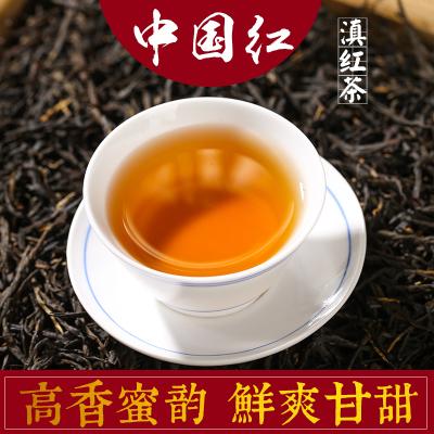 中国红滇红2020春茶云南凤庆滇红浓香果香型 高端红茶 200g礼盒装
