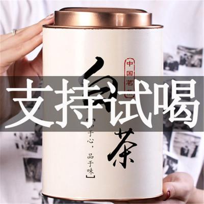茶叶福建白茶白牡丹茶原料高山老白茶寿眉春茶礼盒装散装