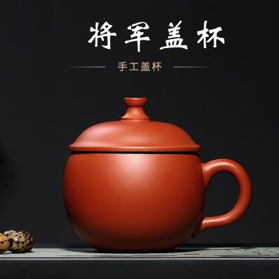 宜兴原矿紫泥将军盖杯纯全手工圆肚紫砂茶杯