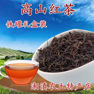 大院红茶高山有机红茶叶礼盒装500g明前新茶手工摇青清香型天然包邮